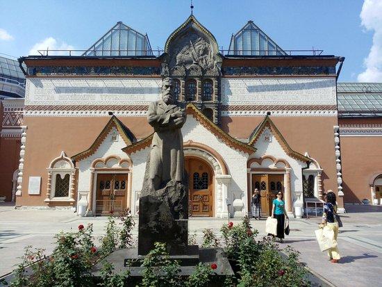 Γκαλερί Tretyakov στην Lavrushinsky Lane