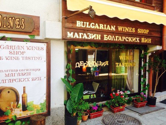 ‪Original Bulgarian Wine Shop‬
