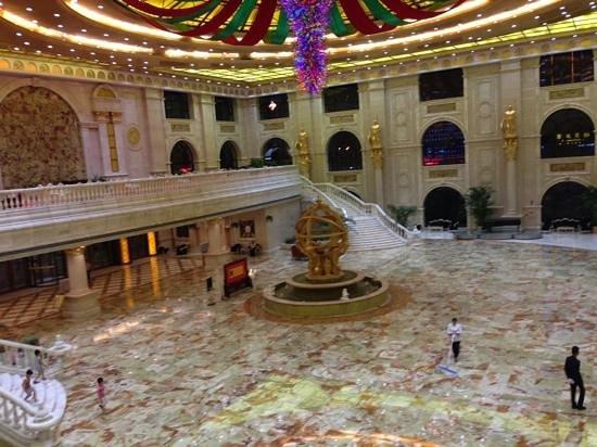Huasheng Jiangquan City Hotel : great lobby