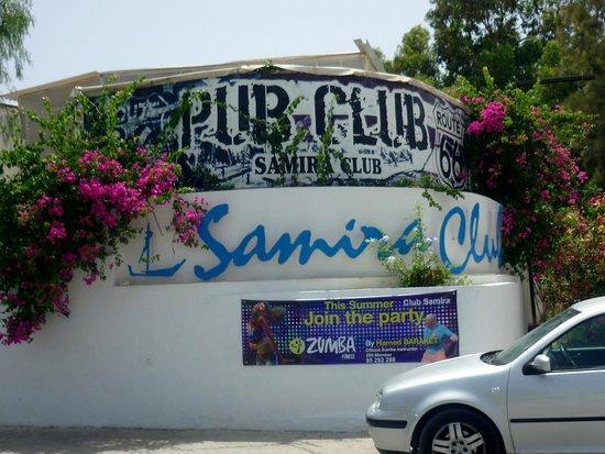 Samira Club: Вход на территорию отеля