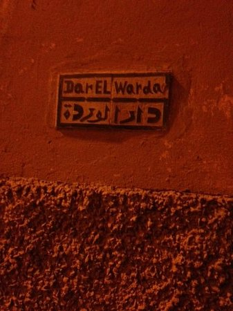 Riad Al Warda : The name tag outside the door