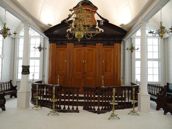 Musée d'Israël : Суринамская Синагога из Парамарибо, Арон Кодеш, Музей Израиля