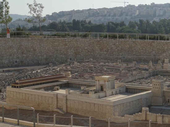 Musée d'Israël : Модель Второго Храма, Музей Израиля