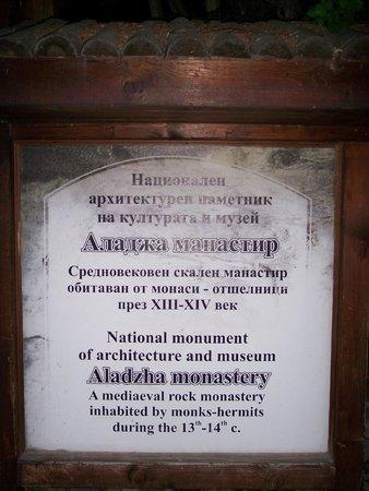 Aladzha Monastery: при входе