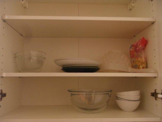 Aparthotel City 5: キッチンの棚