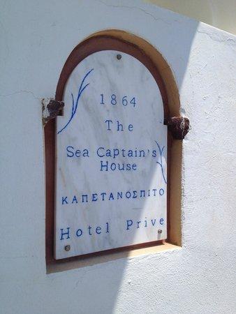 1864 The Sea Captain's House : Outside the entrance