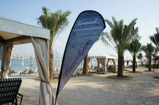 Kempinski Hotel & Residences Palm Jumeirah: ビーチ