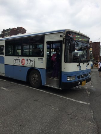 Templo de Beomeosa: バス