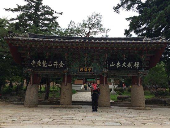 Templo de Beomeosa: 門