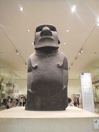 British Museum : stone
