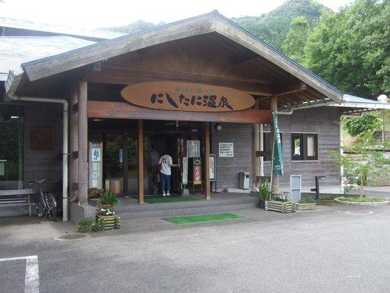 Nishitani Onsen