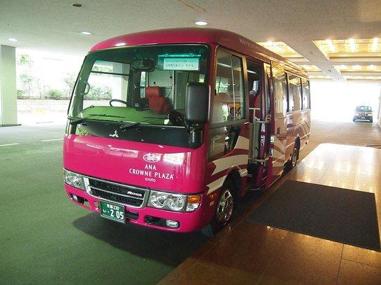ANA Crowne Plaza Kyoto: シャトルバス