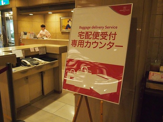 ANA Crowne Plaza Kyoto: 宅配サービス