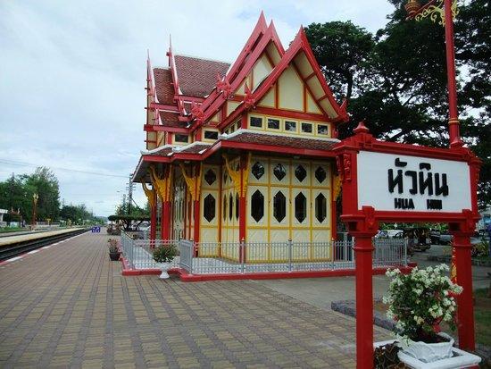Hua Hin Railway Station: 王室専用待合室