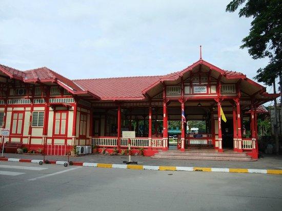 Hua Hin Railway Station: 駅舎正面
