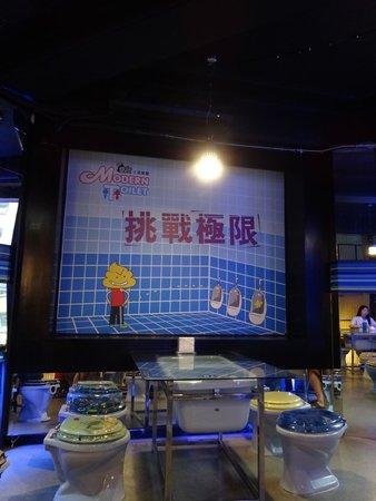 Modern Toilet - Taipei Ximending: decorations/seating