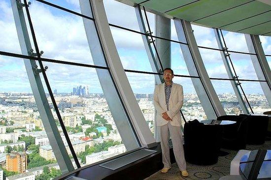 Swissotel Krasnye Holmy Moscow: бар