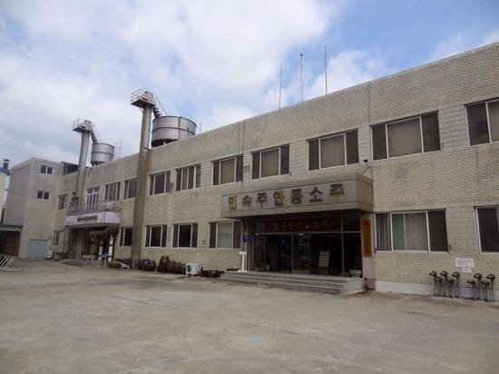 Hwasun-gun, Corea del Sur: Soju factory, the museum entrance is the one on the left