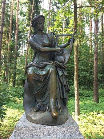 Pawlowsk-Palast und Parkanlage: Богиня Музыки