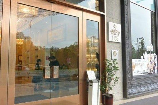 San Want Residences : サンワン台北レジデンス