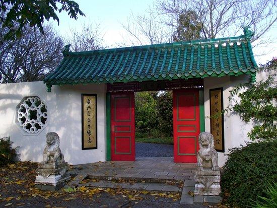 Hamilton Gardens: Chinese garden entrance