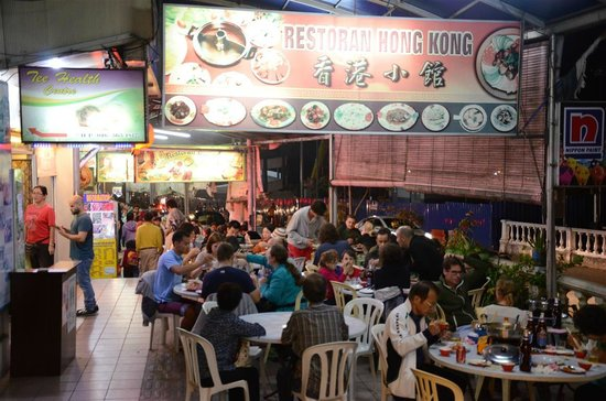 Hong Kong Restaurant @ night