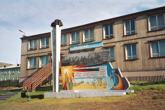Pomor Museum - Barentsburg