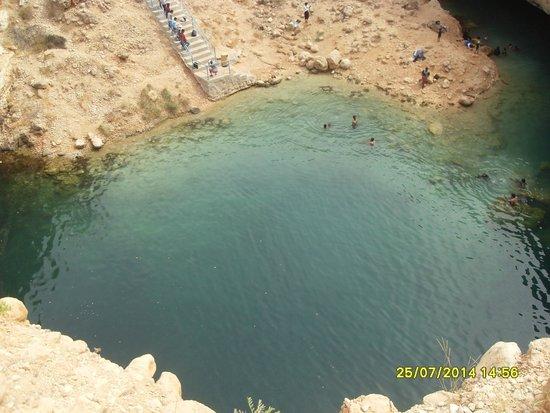 Bimmah Sink hole: Sink Hole
