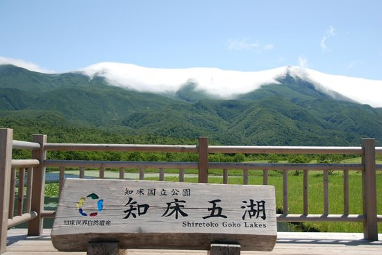 Shiretoko Goko: Viewing platform