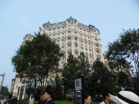 Legendale Hotel Beijing : Street View