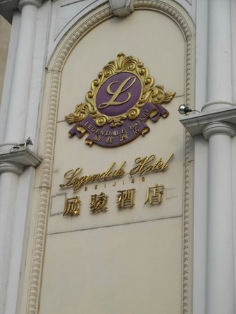 Legendale Hotel Beijing: The Legendale