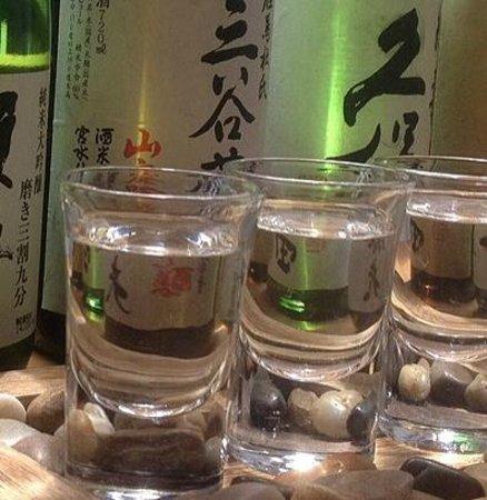 Tamago : Sake Taster Selection