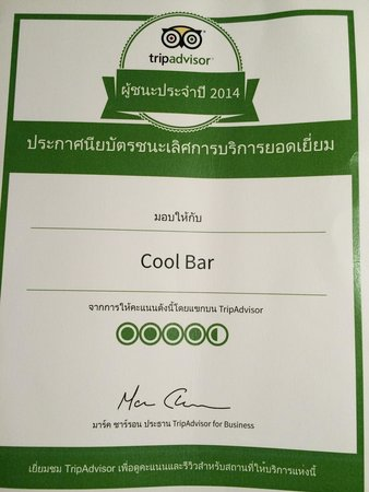 Cool Bar : Winner off Service 2014 .