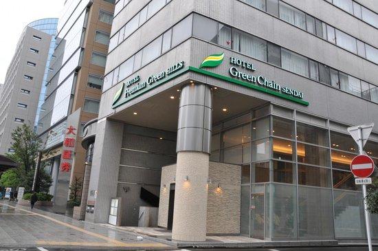 Hotel Premium Green Hills: 外観