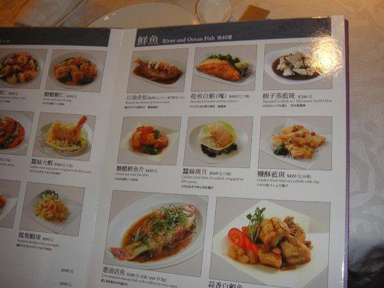 881dd9dfe Menu - Picture of Shin Yeh Table