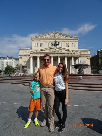 VIEW IN FRONT OF RENOVATED BOLSHOI THEATRE AS SEEN IN JULY 2014.