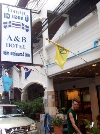 A&B Guest House: A&B Hotel
