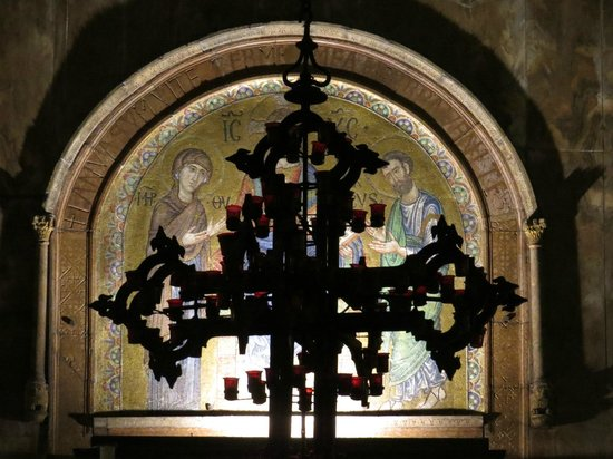 Markusdom (Basilica di San Marco): cruz pendente do domo da ascensão