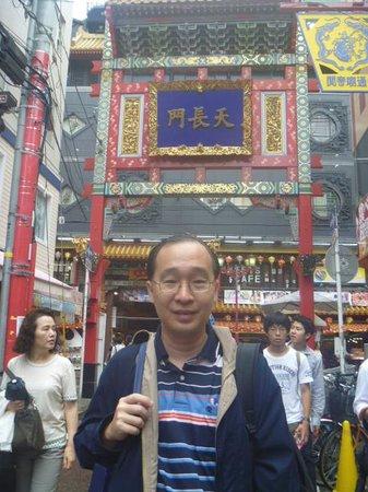 Yokohama Chinatown: In Yokohama