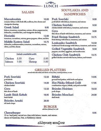 Greek Kitchen, New York City - Midtown - Menu, Prices & Restaurant ...