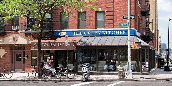 Greek Kitchen