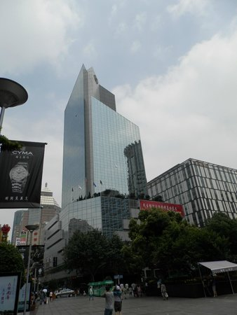 Sofitel Shanghai Hyland : Prédio do Hotel