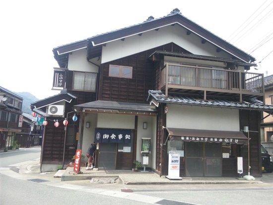 Minosuke : お店の外観