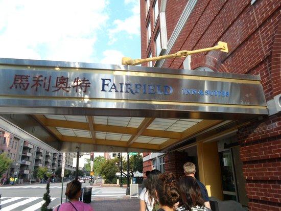 Fairfield Inn & Suites by Marriott Washington, DC/Downtown: Entrada Hotel