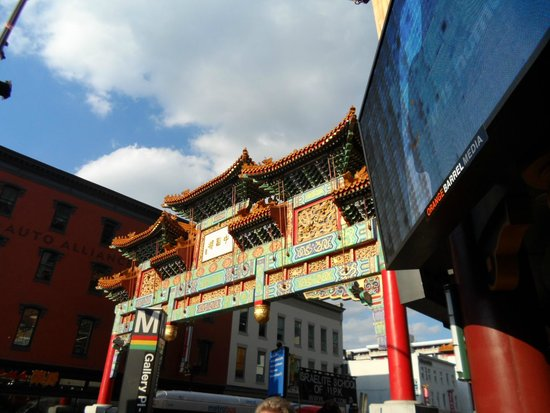 Fairfield Inn & Suites by Marriott Washington, DC/Downtown: Chinatown