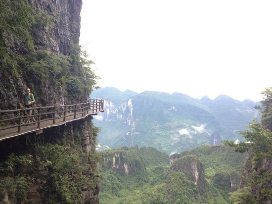 Mufu Grand Canyon : Canyon cliff walk ~300meters up.  There's an interior path for the faint hearted