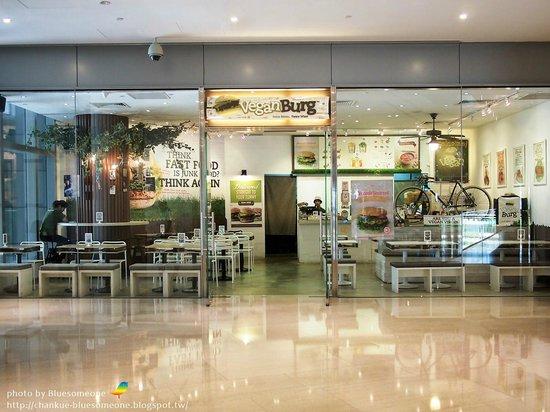 VeganBurg: MARINA BOULEVARD分店