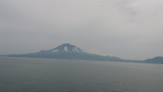 Sakurajima: 桜島