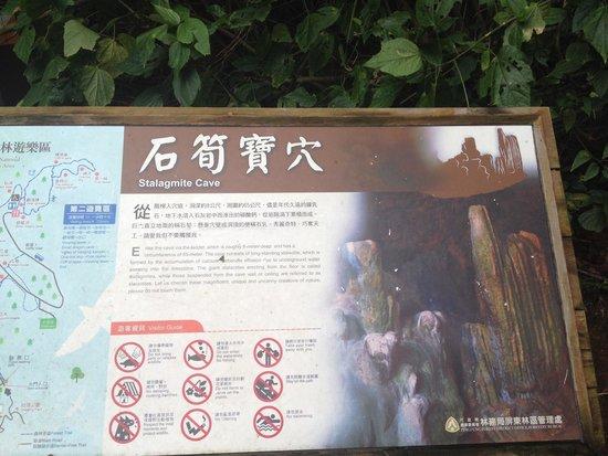 Kenting National Park: Cave