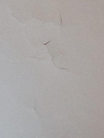 Grand Hyatt Cannes Hotel Martinez: Hope ceiling doesn't fall